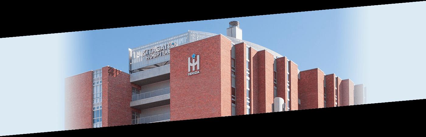 病院の取り組み