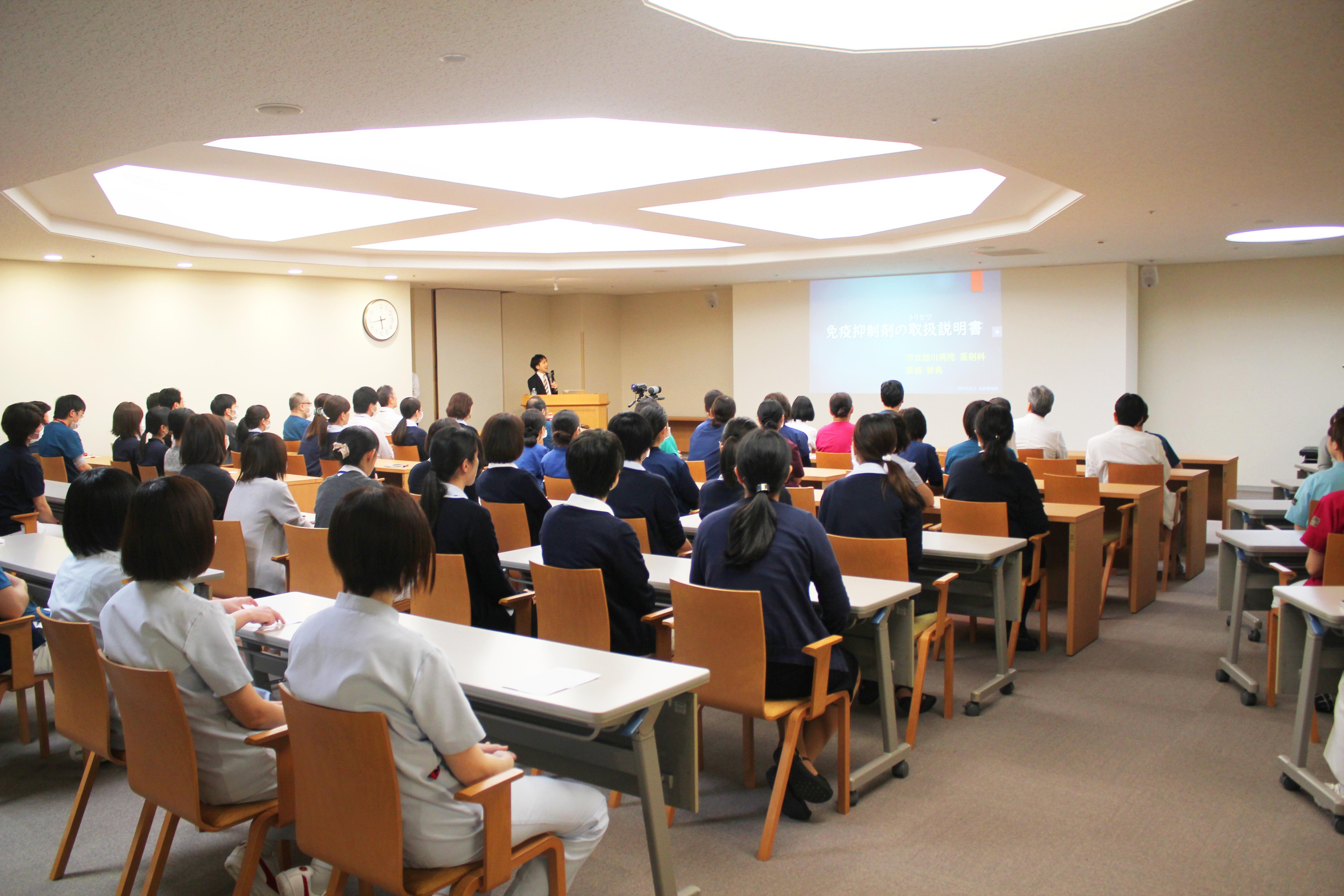 各種勉強会の開催